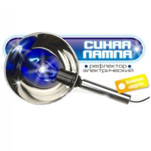 Рефлектор Минина синяя лампа (Модерн)
