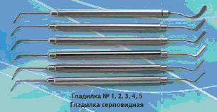 Гладилка серповидная (Томск)