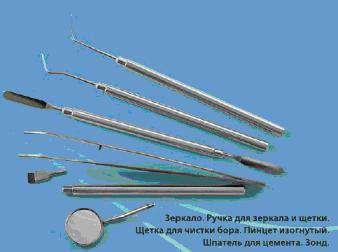Зонд зубной изогнутый (Томск)
