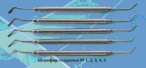 Штопфер-гладилка (Томск)