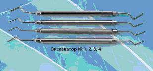 Экскаватор (Томск)