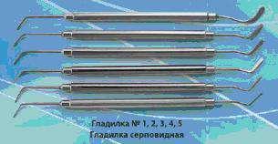 Гладилка изогнутая (Томск)