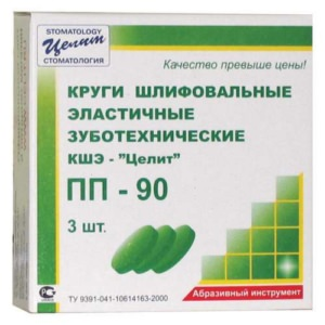 Круги ПП 90 (3 шт)