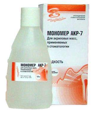 Мономер АКР-7(125мл)