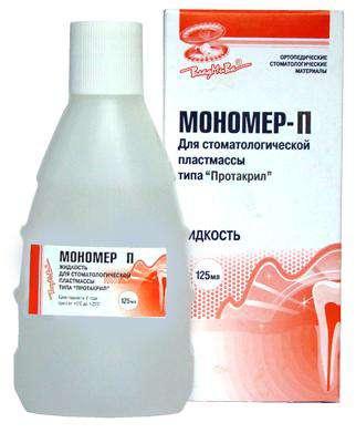Мономер-П (125мл)