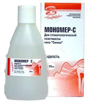 Мономер-С (125мл)