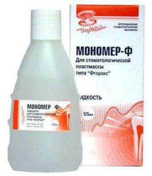 Мономер-Ф (125мл)