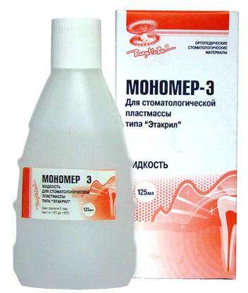 Мономер-Э (125мл)