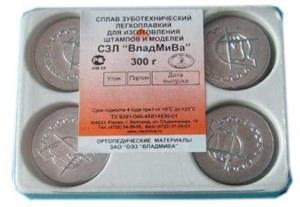 Сплав легкоплавкий (60 гр) (1 таблетка)