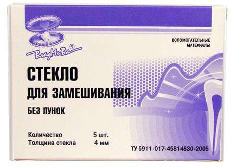 Стекло для замешивания без лунок (1шт)