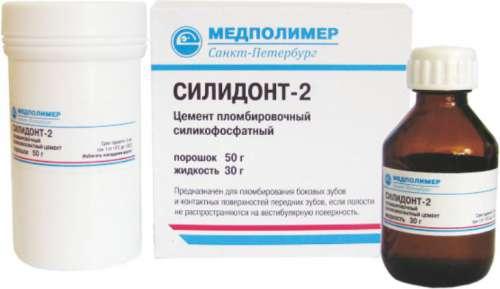 Силидонт-2 (48г пор.+28мл)