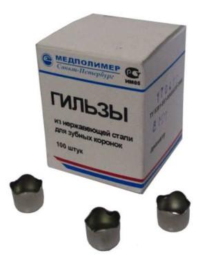 Гильзы для зубных коронок (100шт.)