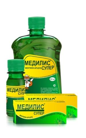 МЕДИЛИС-СУПЕР Инсектоакарицидное средство