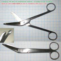 Ножницы для разрезания повязок 185 мм JO-21-122 (Surgicon)