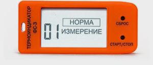 Термоиндикатор ФС-3